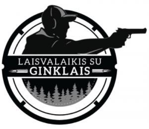 Watermark avataras